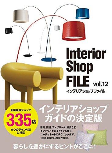 Interior Shop FILE <Vol.12>
