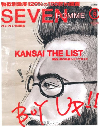 SEVEN HOMME VOL.9 2013 SPRING ISSUE STYLE BOOK		04月	株式会社イリオス