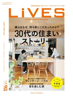 LiVES vol.98
